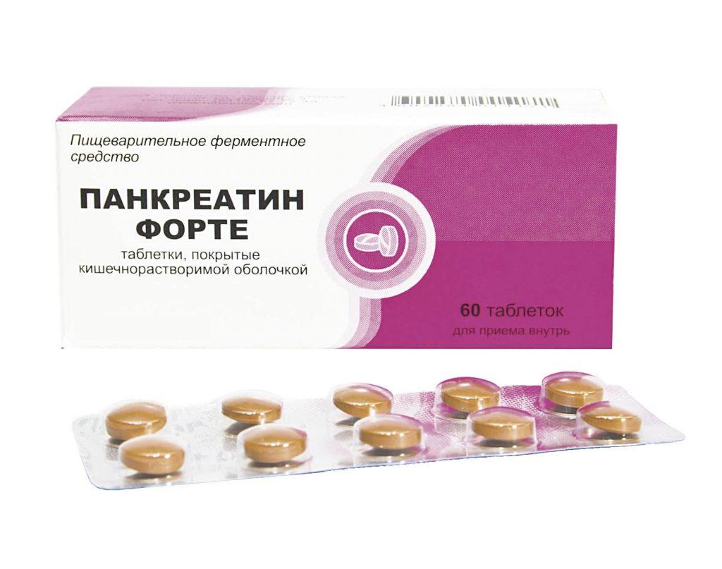 Панкреатин от вздутия живота: инструкция по применению