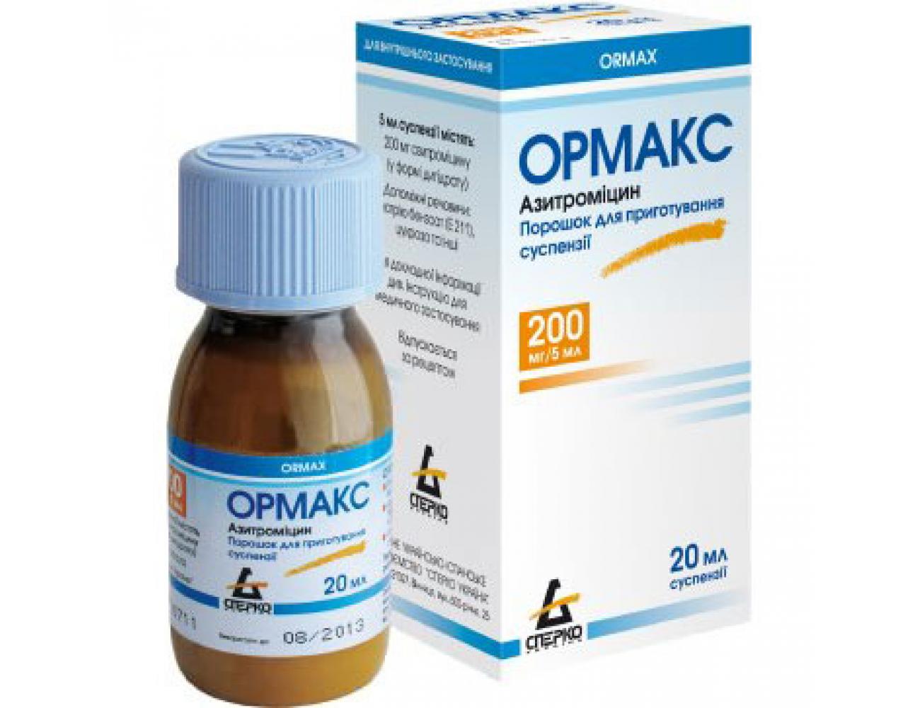 Дешевые таблетки от вздутия живота и газообразования взрослым