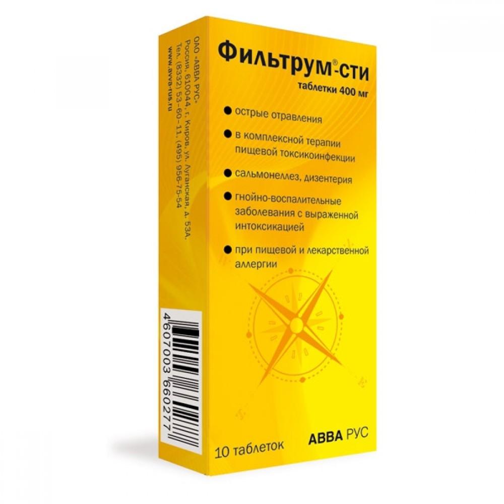Таблетки от газообразования и вздутия живота